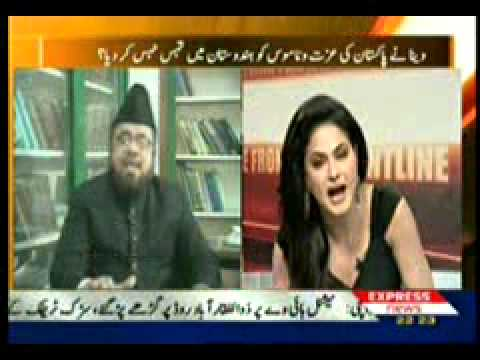 Veena Malik express news with mufti sahib and shahid in program Frontline part 1.mp4