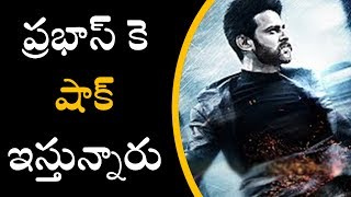 Prabhas Saaho Movie Fan Made Posters | Silver Screen