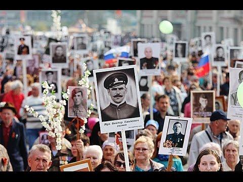 Москва. Бессмертный полк 2017
