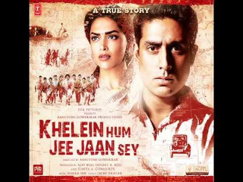 Naiyn Tere-Khelein Hum Jee Jaan Se 2010