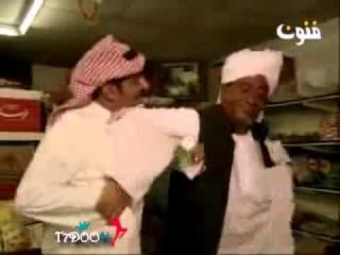 سوداني & سعودي هههههه