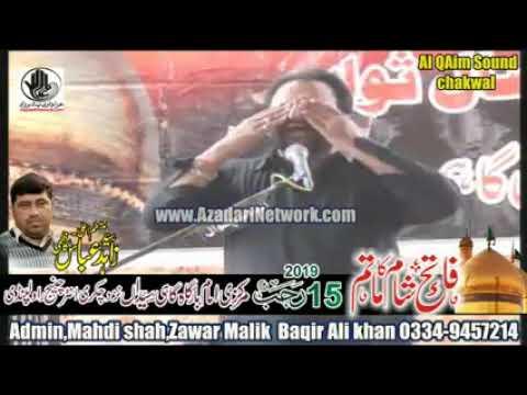 Zakir Ali Khokhar | Majlis 15 Rajab 2019 Gahi Chakri |