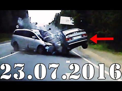 Подборка ДТП и Аварии до 23 07 2016
