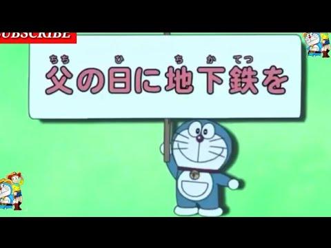 Doremon in Hindi Episode nobita FOR DAD thumbnail