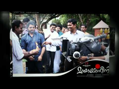 Dileep In Mayamohini New Malayalam Movie video