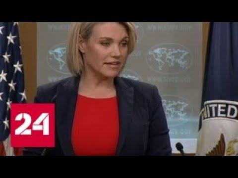 Шаг к новой холодной войне: Госдеп возмущен ответом Москвы на высылку дипломатов - Россия 24