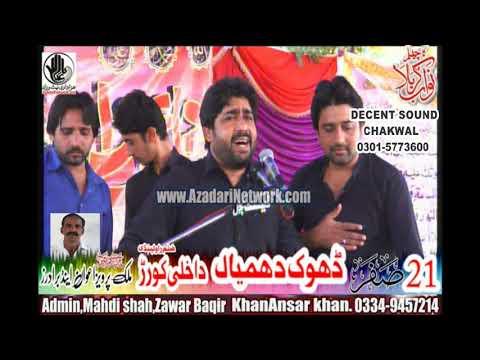 Zakir Najaf Bosal | Majlis 21 Safar 2019 Dhok Dhamial Kurar |