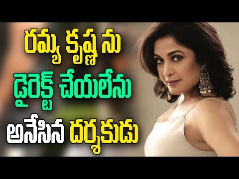 Krishna Vamsi about movie with Ramya Krishna | ABN Telugu