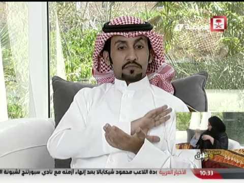 Saudi Sport 2015-08-05فيديو برنامج #صباحك_وطن يوم الأربعاء
