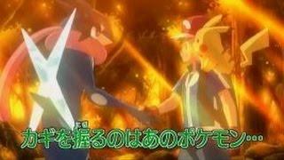 Pokemon [AMV] - Ash and Greninja- See You Again