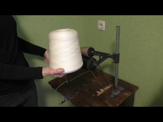Пряжа для машинного вязания. Итальянская пряжа. Какие у меня моталки для пряжи. Советы!
