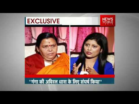 EXCLUSIVE: Union MInister Uma Bharti On Ganga Cleaning Project | Pranjali Singh