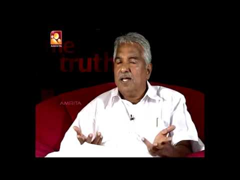 The Truth -  Interview With Kerala Chief Minister Oommen Chandy In Amritha Tv video