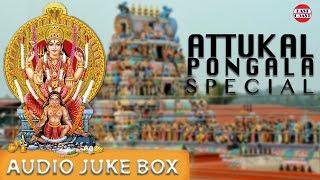 Attukalamma Hindu Devotional Songs| Audio Jukebox | Attukal Pongala 2018