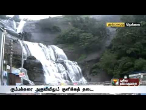 Flash Floods at Courtallam falls - One person washed away