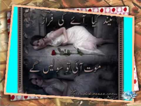 Youtube - Bewafa Pyar Ki Raahon Mein  ch Sohail  S a.flv video