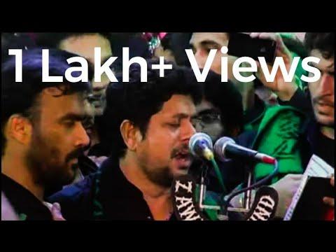 Anjuman E Al Abbas Urdu Farsi Nauha Ya Hussain Ya Hussain Ya Hussain video