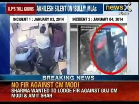 Caught in camera: Uttar Pradesh toll goons, two incidents in 24 hours - NewsX