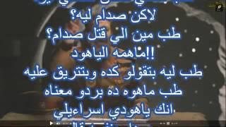 فضيحة فيلم حلم عزيز 2016