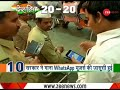 Deshhit: Know top 20 Deshhit news of today