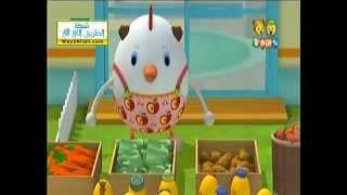 2. The Vegetable's Party (Halal Cartoon: Bet Sisan)