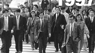 What Caused 1997 Asia's Financial Crisis?