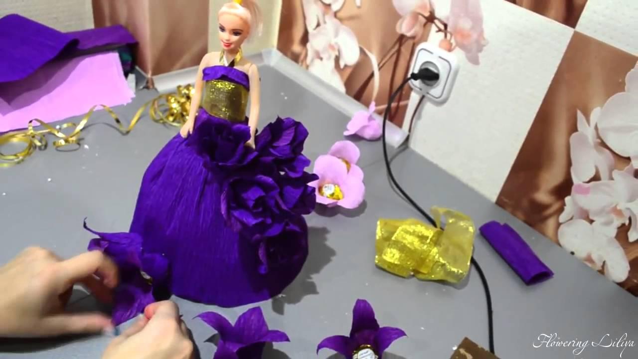 Как сделать куклу с конфетами из гофрированной бумаги своими руками