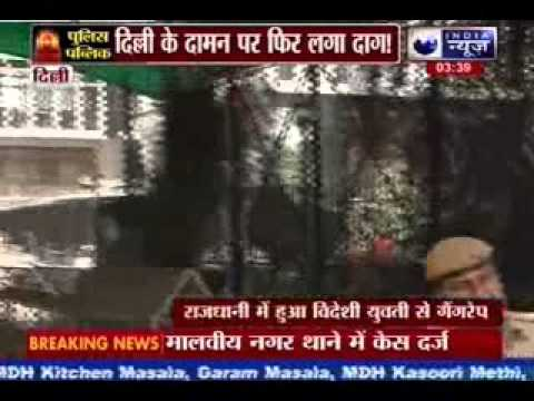 Congolese woman  gang-raped in south Delhi