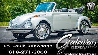 1979 Volkswagen Super Beetle Convertible  Gateway Classic Cars St. Louis   #8158