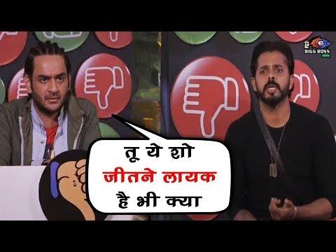 Bigg Boss 12 : विकास ने श्रीसंथ को दिया मुह तोड़ जवाब | Vikas Badly Angry On Sreesanth | BB 12