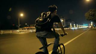 LeEco Gene Super Bike | The Bicycle Reinvented