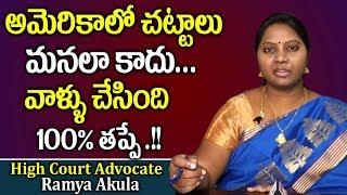 Police Arrest 200 Telugu Students In USA || University Of Farmington || Advocate Ramya Akula