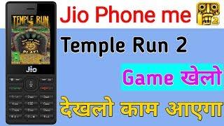 Jio phone me Temple Run 2 kaise khele।। Temple Run 2 ।। Jio Phone Trick