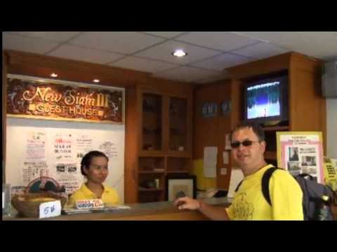 New Siam Guest House III Super), New Siam Guest House III Super) bangkok hotel video