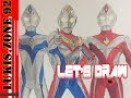 download Let's Draw Ultraman Dyna