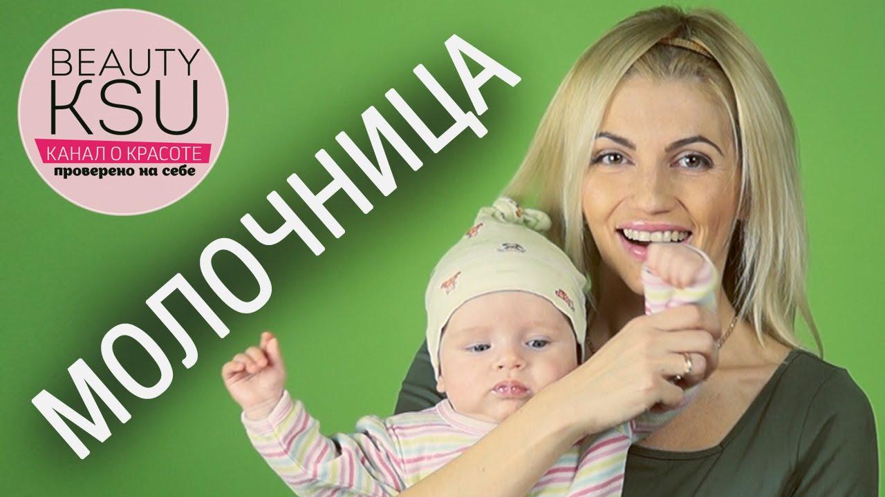 молочница во рту у новорожденного фото