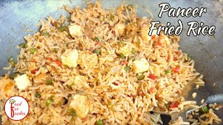 Paneer Fried Rice | Easy Fried Rice recipe | Comfort Food easy| Quick and Easy recipe | Lockdown