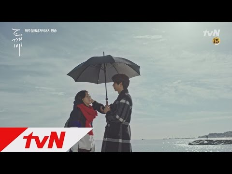 Guardian : The Lonely and Great God [MV] 도깨비 OST Part 4 ′Beautiful - Crush′ 뮤직비디오 티저 공개! 161216 EP.5