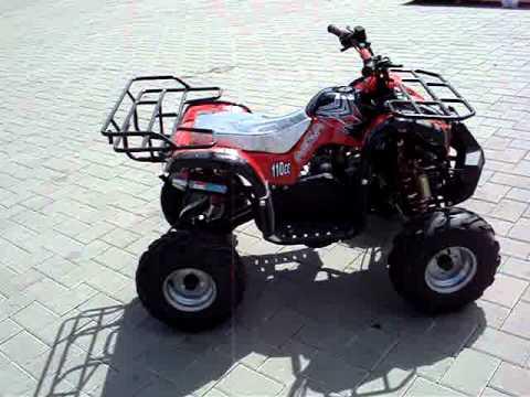 Atv de Vanzare 125cc www.atv-quads.ro