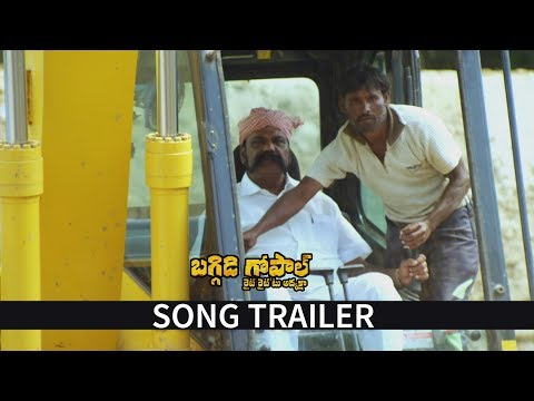Bhagidi Gopal Movie Song Trailer @ Telugu Latest Song Trailers 2018