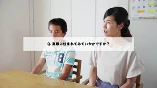 インタビュー動画 Vol.22