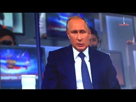 07 06 2018 КЕРЧАНЕ ЗАДАЛИ ВОПРОС В. ПУТИНУ