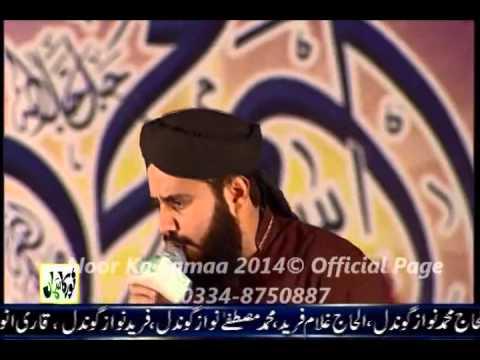 Ab Tu Bas Aik He Dhun Hai By Ghulam Mustafa In Noor Ka Samaa 2014 Islamabad video