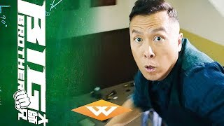 BIG BROTHER (2018) Official Trailer | Donnie Yen Action Movie