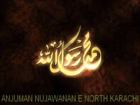 Dary Nabi Par By Zulfiqar Ali In North Karachi video