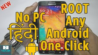 Root Any Android Phone Without A Computer|100% Safe and Easy HINDI