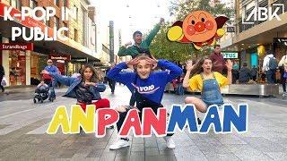 [K-POP IN PUBLIC CHALLENGE] BTS (방탄소년단) - Anpanman Dance Cover by A.B.K from Australia