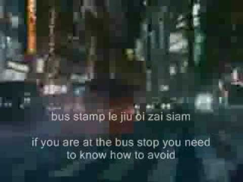 Fast And Furious Hokkien With Subtitles.wmv video