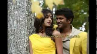 Ninthe Ninthe - Ninnindale MP3 song - Puneeth Rajkumar - Erica Frenandes - Kannada Movie