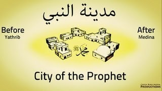 Yathrib Vs. Medina? Kinetic Typography ? Ustadh Nouman Ali Khan ? The Daily Reminder